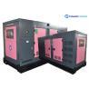 Wholesale 250kw Diesel Power Generator Cheap Kofo Engine Generators , Diesel Silent Generator from china suppliers