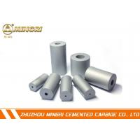 Wholesale Custom Hot Forging Die , Cemented Carbide Cold Heading Die Finished Surface from china suppliers