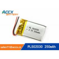 Wholesale 502030 pl502035 3.7v 250mah li-polymer rechargeable battery 300 mah from china suppliers