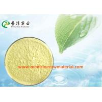 Wholesale Odorless / Tasteless Natural Nutrition Supplements Ferric Phosphate For Egg Products from china suppliers