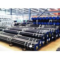 China Long Hot Rolled Low Carbon Steel Pipe / Carbon Steel Seamless Pipe High Precision on sale