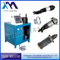 Wholesale Auto Air Suspension Shock Hydraulic Hose Crimping Machine 0.05mm Accuracy from china suppliers