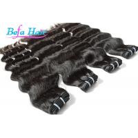 Wholesale Customized Natural Wave Cambodian Hair Bundles Colored Ombre Hair Extensions from china suppliers