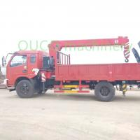 China Mobile Hydraulic Telescopic Crane With Outrigger , Truck Mounted Jib Crane on sale