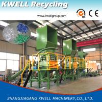 Pet Bottle Recycling Machine/Pet Flake Washing Line/Plastic Recycling Washing Plant for sale