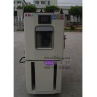 Wholesale Temperature Quick Change Equipment from china suppliers