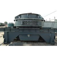 Wholesale High quality sand making machine for sale from china suppliers