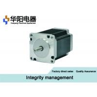 Buy cheap 572m stepper motor 57HS30 Two - phase hybrid stepping motor from wholesalers