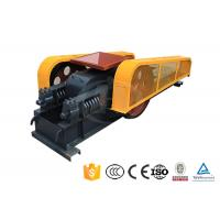 Wholesale China factory price high-quality small double roll stone crusher for sale from china suppliers