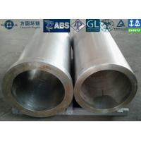 Wholesale JIS BS EN AISI ASTM DIN Hot Rolled Or Hot Forged Seamless Carbon Steel Tube from china suppliers