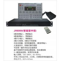 China teaching equipment,controllers,multimedia equipment on sale