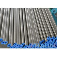 Buy cheap Alloy C276 / UNS N10276 Nickel Alloy Seamless Pipe ASTM B619 / ASME SB619 from wholesalers