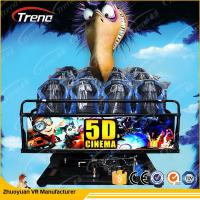 Buy cheap 70 PCS 5D Movies + 7 PCS 7D Movie Theater Amazing Gun Shooting 7D Cinema Simulator With Electric / Hydraulic System from wholesalers