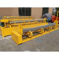 Buy cheap Single Wire Automatic Chain Link Fence Machine For Wire diameter 1.6--4.0mm from wholesalers