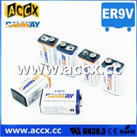 Quality fire detector battery 9v 1200mAh long self life more than 10 years with high for sale
