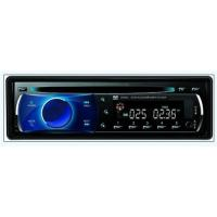 China Car CD Player on sale