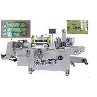 China PVC/PC electronic film/adhesive tap/camera cotton used die cutters automatic and hand-fed on sale
