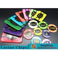 China Custom Tiger Image Casino Poker Chips With Environmental Protection Material for sale