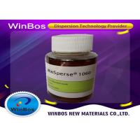 Wholesale Yellowish Paste Dispersing Agent For Ceramic Ink Formula 32-42 Amine Value from china suppliers