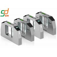 Wholesale RS Security IR Sensor Swing Barrier Gate Turnstile With Shock Proof Function Passage from china suppliers