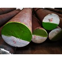 Wholesale Alloy Engineering Steel Bar GB40CRH Quenching And Tempering Good Hardenability from china suppliers