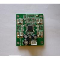 Wholesale 15W digital stereo amplifier board from china suppliers
