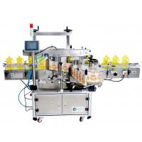 Wholesale shrink sleeving machine from china suppliers