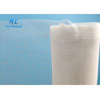 Wholesale 80g Polyester Insect Screen Coated With Acrylic Resin For Greenhouse from china suppliers