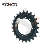 Wholesale NANTE Mini Excavator Chain Sprocket Wheel NT45  Mini Excavator Sprocket Track Steel Mini Track Gear from china suppliers