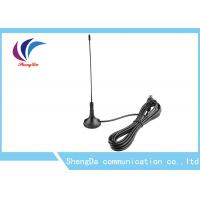 Wholesale DVB-T HDTV UHF VHF TV High Powered Digital TV Antenna 3dBi Dual Band 40.3g Weight from china suppliers