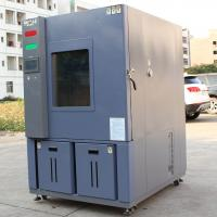 Buy cheap Leading Manufacturer Temperature and Humidity Controlled Cabinet , Cabinet Climate Control from wholesalers