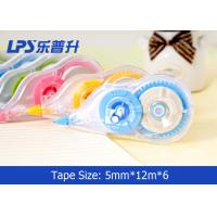 Wholesale Office Colored Correction Tape ith 6pcs in one blister card for students from china suppliers