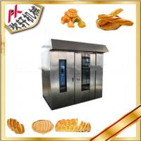 China 380V Electric Pizza Bakery Rotary Oven 100-200kg/H Capacity With High Heating Efficiency on sale