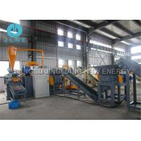 Wholesale Shredder Copper Cable Granulator / Communication Copper Cable Recycling Machine from china suppliers