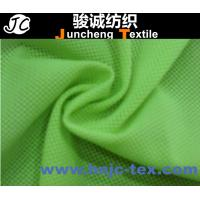Wholesale 100% polyester tricot mesh fabric golden brushed tricot for Sportswear Track Suits/apparel from china suppliers