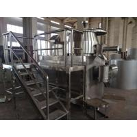 Wholesale 2585 × 1400 × 2100 plough shear mixer , single pot granulator machine pharmaceutical from china suppliers