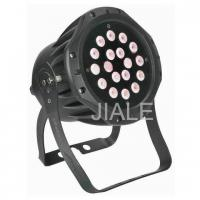 Wholesale High Power 3in1 50 / 60HZ 60W Waterproof Led DMX Stage Lights in Full Color from china suppliers