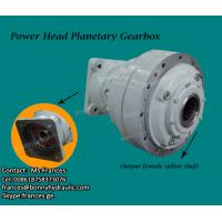 Wholesale Drilling rig Power Head reducer planetary gearbox from china suppliers