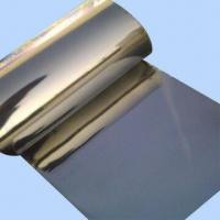 Wholesale Titanium foil/casting foil/stainless steel/titanium alloy from china suppliers
