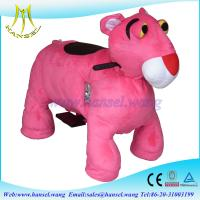 China Hansel high quality electronic plush motorized animals for game center on sale