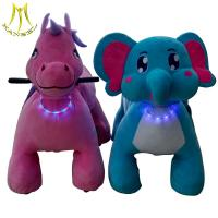 Wholesale Hansel low price electroinc games animal fun ride 4 weelsfor kids from china suppliers