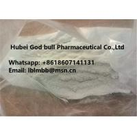 Wholesale Methenolone Enanthate Steroid Raw Powder Bulking Cycle CAS 303-42-4 from china suppliers