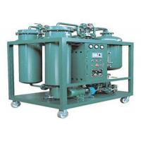 Wholesale ST/ST/Hydraulic Turbine Oil Purifier from china suppliers