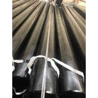 Wholesale ASTM A106 GR.B seamless carbon steel pipes with SCH40/80 thickness from china suppliers