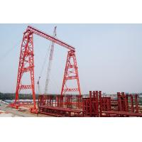 Wholesale OEM Rubber Tyred Steel Gantry Crane With Trolley from china suppliers