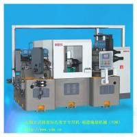 Wholesale 7 Spindle Vertical Disc Drilling and Tapping Machine from china suppliers