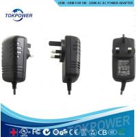 China 12v 2a  External Medical power supply Wall Mount Adapter Travel Short Circuit Protection on sale