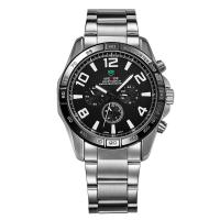 Branded Bracelet Watches For Men