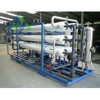 Buy cheap UV / Ozone Sterilization RO Water Treatment Plant For Tap Water Leakage Proof from wholesalers