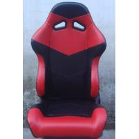 Wholesale High Performance Car Seats PVC Material , Custom Racing Seats For Cars JBR1005 from china suppliers